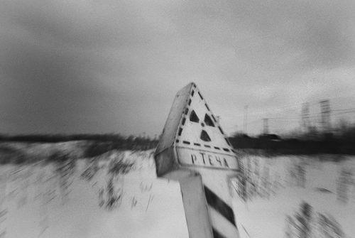 Анастасия Цайдер (Санкт-Петербург). Темные течения