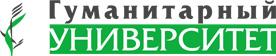 логотип Гуманитарный Университет