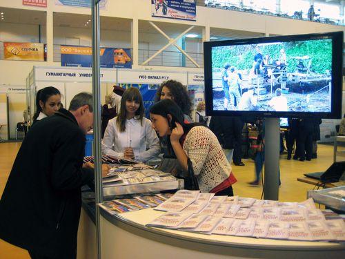 Выставка образование и развитие