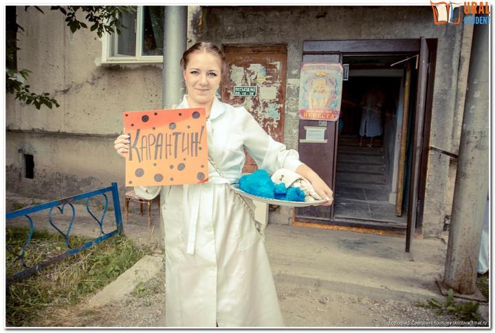 Маршруты автобусов от областной больницы в ярославле