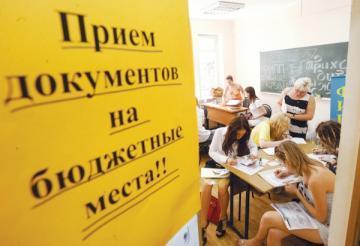 Государственный Общежитие Бюджетные места.