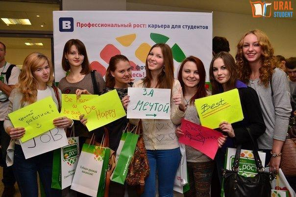 подработка в екатеринбурге с 12 лет Пономарёвке
