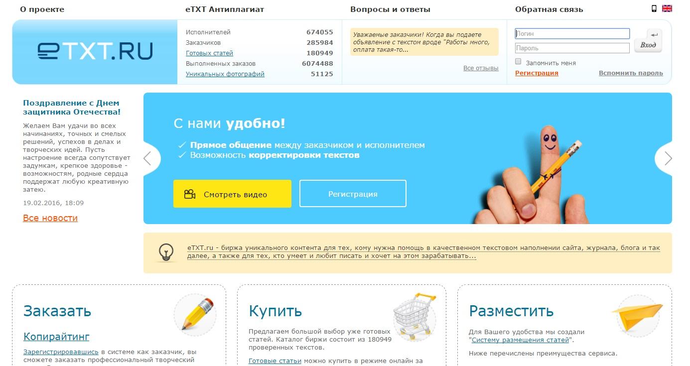 Как сделать страницу на сайте Как создать простую страницу ошибки 404 50