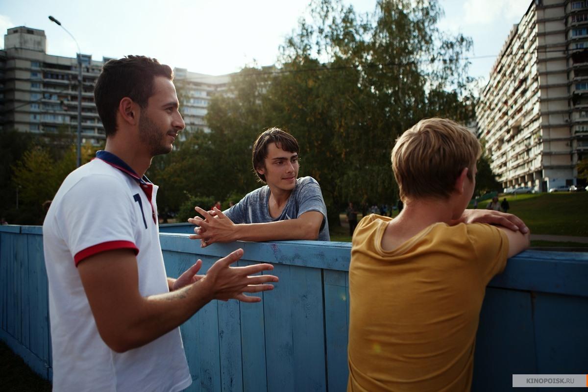 Фото русских подростков 9 фотография