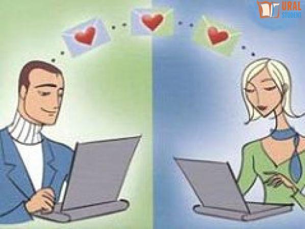 знакомство на расстаянии и свадьба
