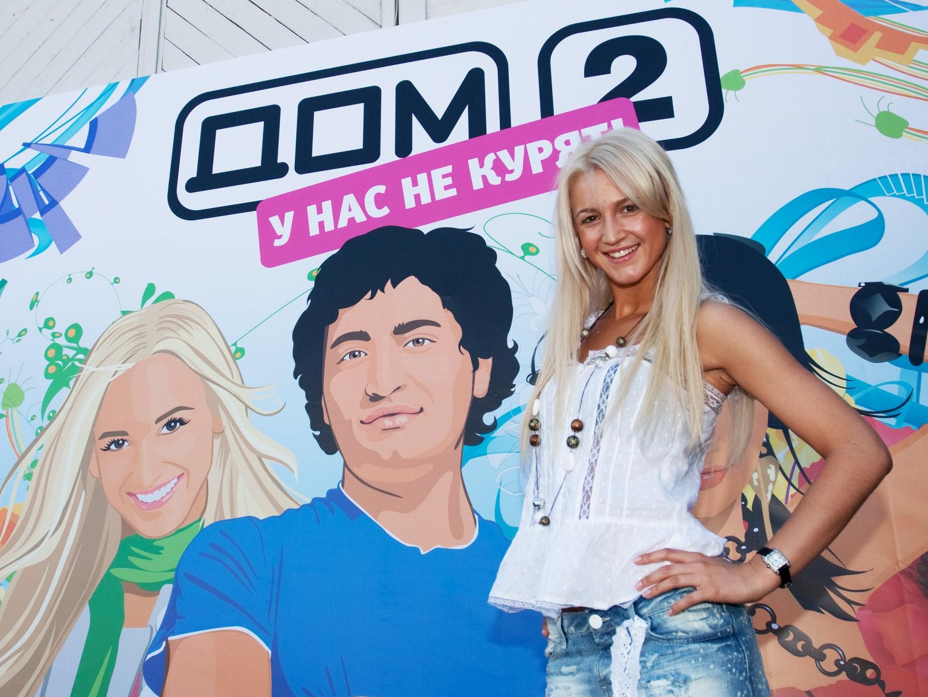 Дом - 2 запретили показывать по ТВ ...: creatiffteam.ucoz.hu/blog/kanal_dom_2_besplatnoe_tv_onlajn_internet...