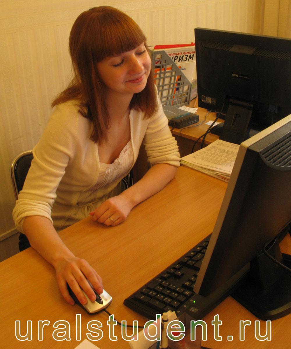 Работа для студентов в Екатеринбурге ...: rezjumee.ru/образец-резюме...
