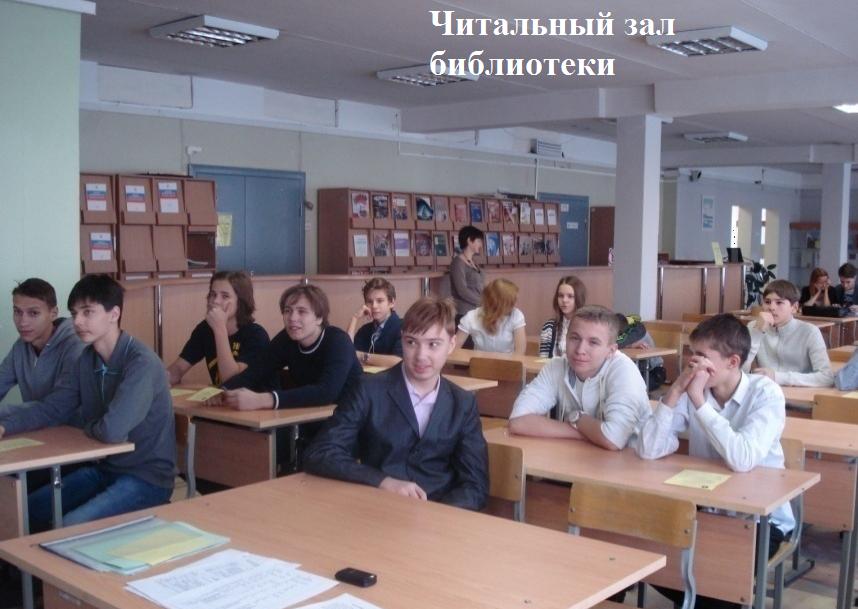 О колледже  Московский колледж железнодорожного транспорта