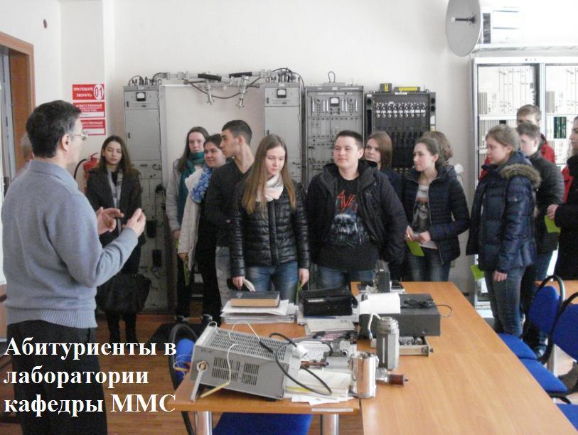 Вузы Екатеринбурга 2018  provuzru