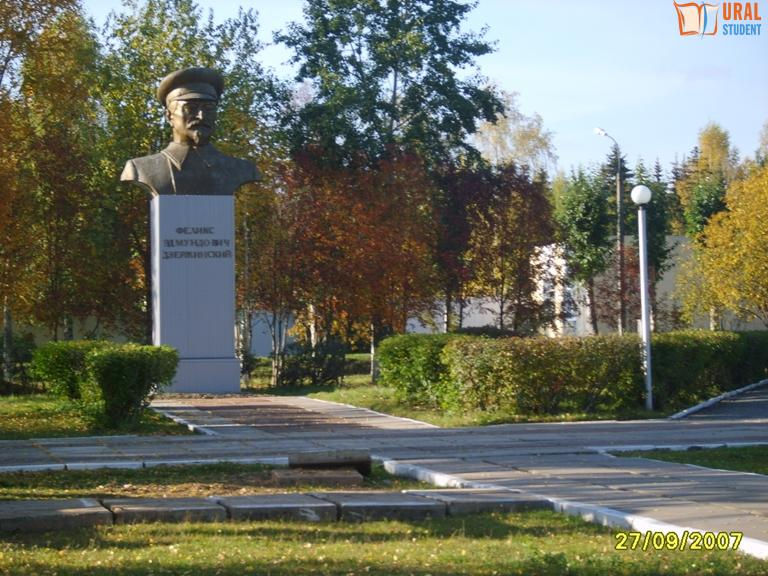 Картинки по запросу пермский военный институт вв мвд фото