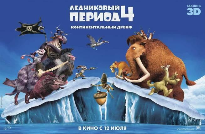 http://www.uralstudent.ru/images/images/00003231.jpg/lp_1.jpg