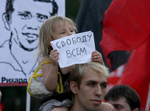 http://www.uralstudent.ru/images/news/27.07.2012/svobodu_vsem.jpg