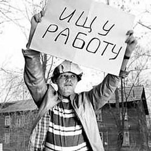 Москва гранит вакансии