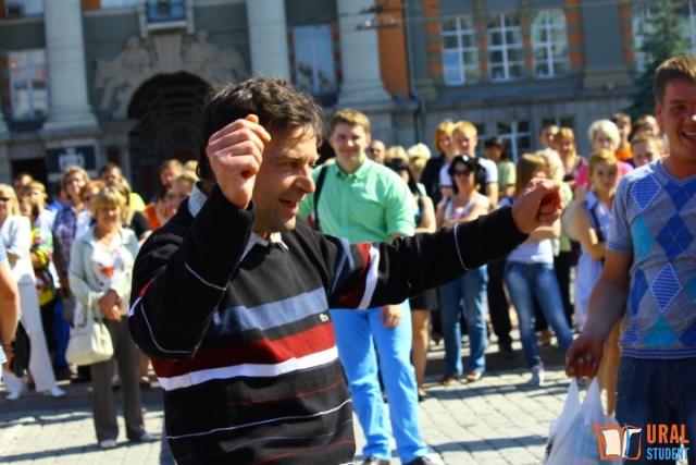 День города Екатеринбург. Программа мероприятий