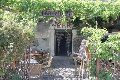 Bar Vitelli v Savoka